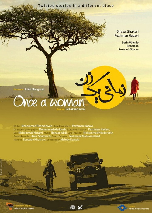 Once a Woman