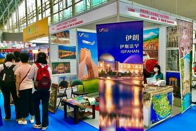 Iran takes part in China Tourism Expo