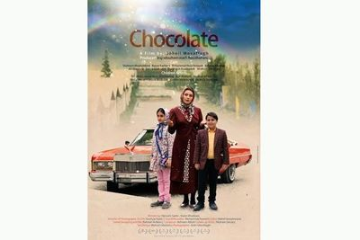 """Chocolate"""" to be screened at 11th Children Film Festival in Bangladesh"""