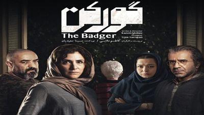 Iran's 'The Badger' to stream online