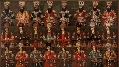 Qajar Painting To Be Sold By Christie's