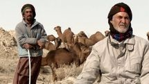 """""""Once Hamoun"""" to compete in Portugal Cine'Eco"""