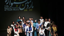 11th National Festival of Youth Music comes to a close