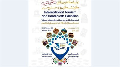 Tehran International Tourism and Handicrafts Exhibition to be held in person and online