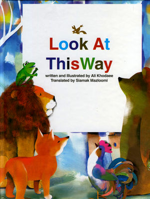 """""""Look at This Way"""" published in English"""