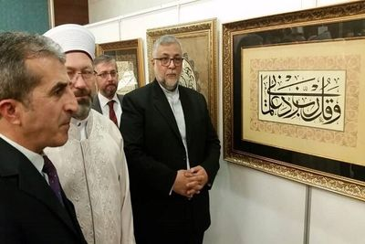 Ankara Hosts Exhibition of Quran Calligraphy by Iranian, Turkish Artists