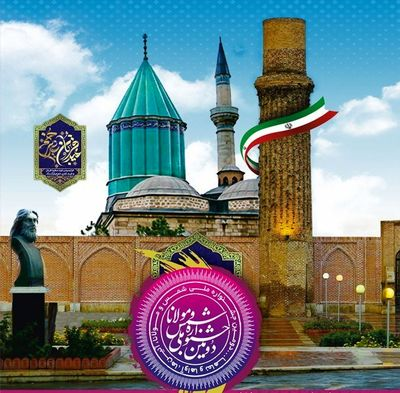 Shams and Rumi Festival Opens in Khoy