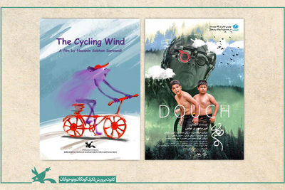 'The Cycling Wind', 'Douch' at KINOLUB Film Festival