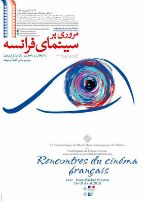 Tehran museum to review French cinema