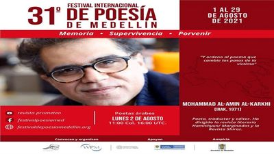 Persian poems to be recited at Medellin international festival