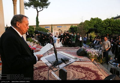 """Gunther Uecker's """"Tribute to Hafez"""" to travel to Isfahan"""