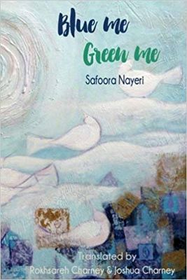 """""""Blue Me, Green Me"""" published in English"""