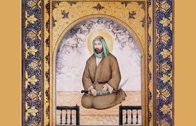 Imam Ali (As) in the mirror of Iranian art