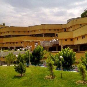 Iran National Library holds 80th anniversary
