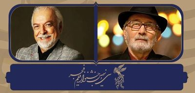 Fajr film festival to pay tribute to Parviz Purhosseini, Changiz Jalilvand
