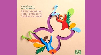 Isfahan children's film festival shifts to online over coronavirus spike