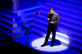 Sing With Me Concert by Alireza Ghorbani