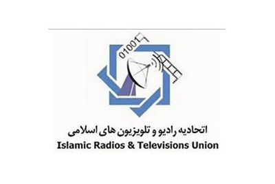 Mashhad to host meeting of Islamic Radio and Television Union in July