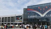 1000 Iranian titles at Beijing International Book Fair