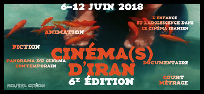 Cinemas d'Iran offers panorama of contemporary Iranian cinema