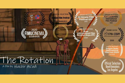 Iranian animation 'The Rotation' to via at 10 intl. filmfests