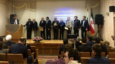 Top Russian-language studies on Iran honored