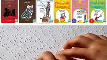 Iranian children's publisher releases bestsellers in braille