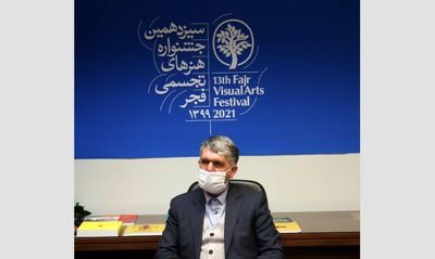 Minister: Both young and veteran artists made great attempts to turn Iran's contemporary art into a significant trend