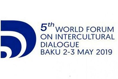Iran to Attend 5th World Forum on Intercultural Dialogue