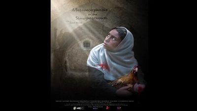 Iran-Germany-Canada film 'Metamorphosis in the Slaughterhouse' to compete in US