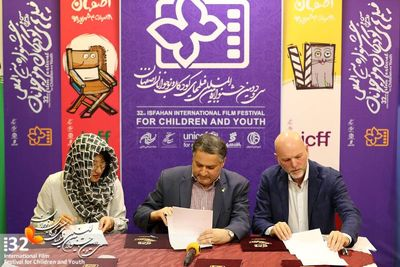 Iranian, Korean, Russian Children's Film Festivals Sign MOU