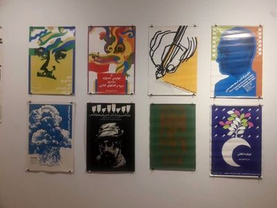 Posters by Morteza Momayyez on display in Tehran