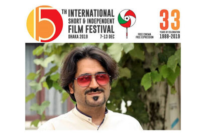 Saeed Nejati on Dhaka Festival Jury