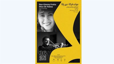 Italian De Palma-Fratta perform two acclaimed concerts in Tehran