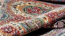 Handwoven Persian carpets registered by WIPO