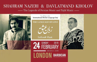 Shahram Nazeri, Davlatmand Kholov team up for London concert