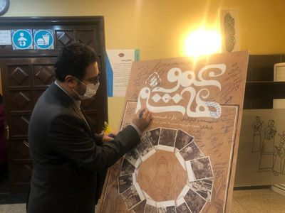"""Cultural officials watch """"Uncle Hashem"""" in Sangelaj Hall"""