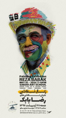 Tehran center to hang paintings by actor Reza Babak
