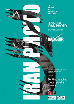 Parisian gallery displays collection by Iranian photographers