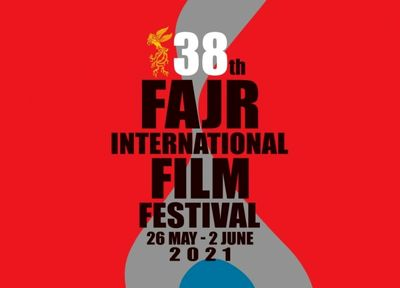 Over 20 films to compete  in Eastern Vista