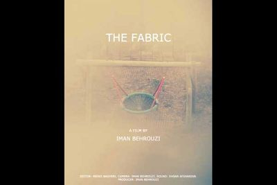 'The Fabric' goes to DMZ Intl Documentary Film Festival