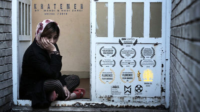 Iranian documentary receives Special Mention in Italian fest.