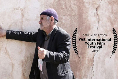 It Rains for You Goes to China's YVE Filmfest.