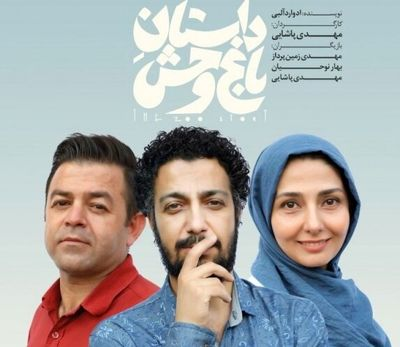 """Theater troupe recounts """"The Zoo Story"""" at Qashqai Hall"""
