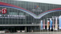 Preparations for Beijing Book Fair
