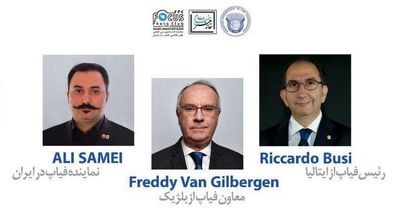 FIAP execs to hold workshops in Tehran