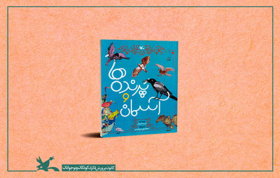 Sharjah Children's Book Illustration Exhibition to hang works by Iranian artists
