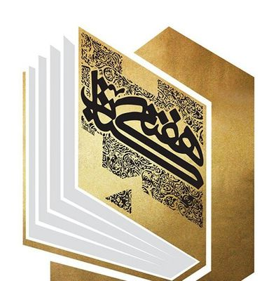 Culture ministry announces themes for Iran Book Week 2020