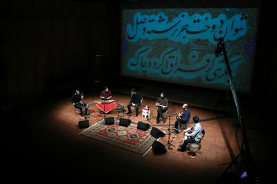 Navasaz music Band to perform Online Concert at Roudaki Hall  | Film