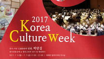 Tehran to host Korean cultural festival